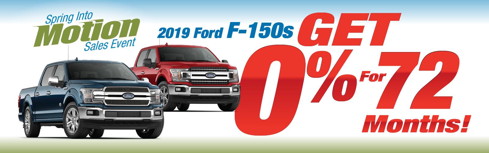 Ford F150 April 17 2019