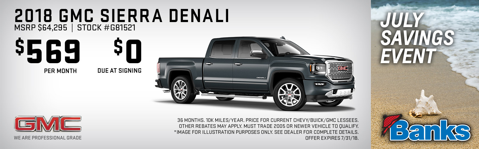 Sierra Denali July