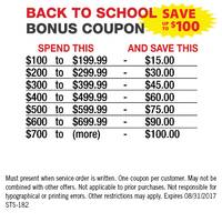 BACK TO SCHOOL BONUS COUPON