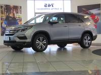 Special Lease Deal! New 2017 Pilot 2WD EX - Only 1 At This Low Monthly Payment